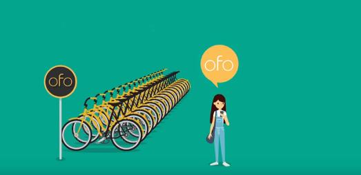 Ofo : le vélo chinois sans borne ni abonnement qui ringardise le Vélib